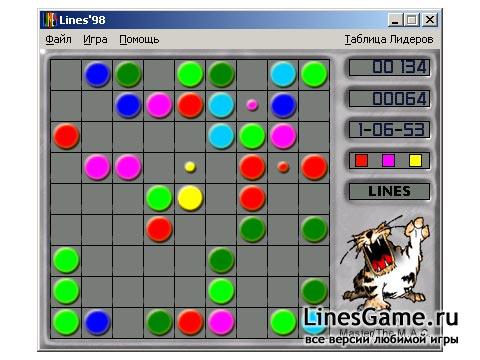 Скачать Lines 98 для Windows 7